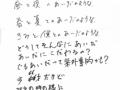 岡本元晴「今の夢」.jpg