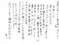 ターシー「喜どあいらくの世の中」.jpg