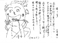 夛田・吉岡「酔っぱらい」.jpg