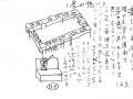 HY・赤鬼「昼の憩い」.jpg