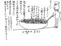 菅「チャーハン」.jpg