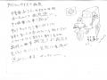 (絵)牛尾麻子(詩)ターシー.jpg