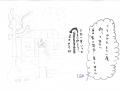 (絵)夛田雄一(詩)木村JO.jpg