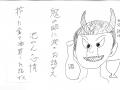 絵カズ池田詩ターシー.jpg