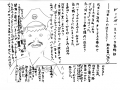 絵浅田詩坂下.jpg