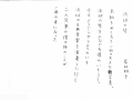 若林朋子「琉球の琴」.jpg