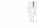 """菅修「""""あ""""と言う文字から""""い""""という本」.jpg"""