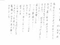 浅田稔「私は3才」.jpg