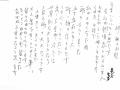 亀谷長孝「折り紙のお話」.jpg
