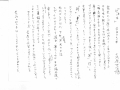 大河原万唆博「紫色の本」.jpg